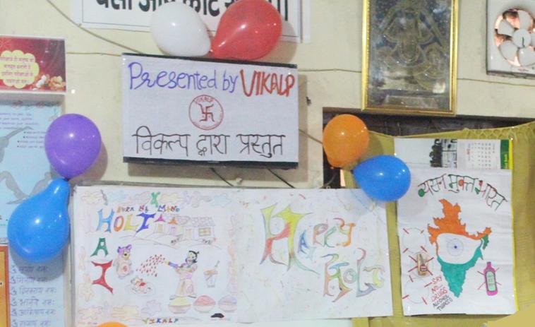 Addiction Free India (Vyasan Mukt Bharat)
