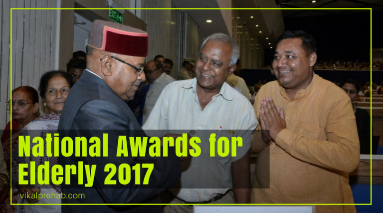 national awards for elderly 2017